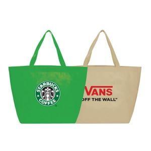 Reusable Economy Grocery Bag  - NW5